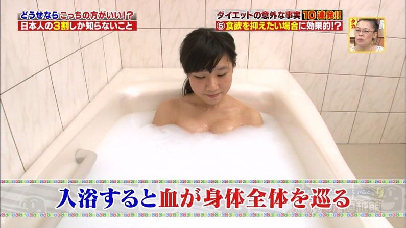 【温泉キャプ画像】見逃すと後悔する美人タレントのハミ乳させた入浴シーンw 15