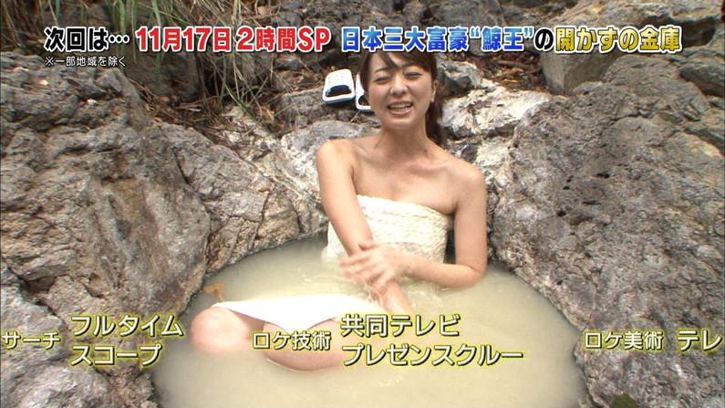 【温泉キャプ画像】見逃すと後悔する美人タレントのハミ乳させた入浴シーンw 17