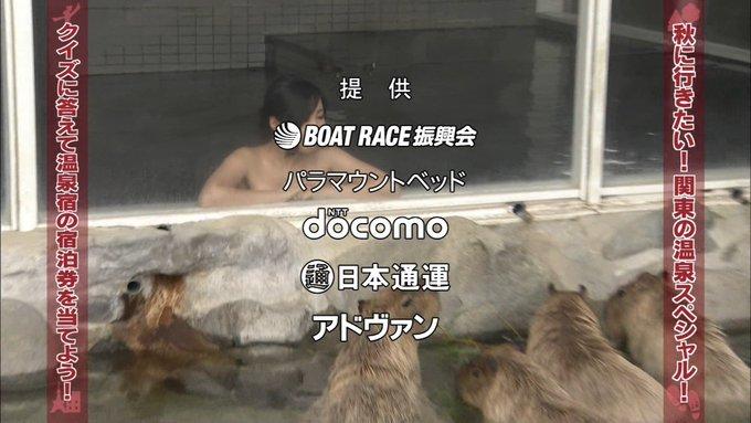 【温泉キャプ画像】見逃すと後悔する美人タレントのハミ乳させた入浴シーンw 19