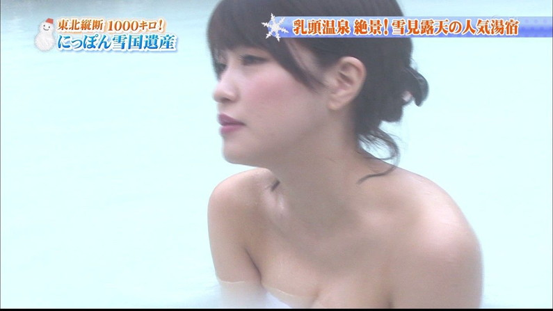 【温泉キャプ画像】見逃すと後悔する美人タレントのハミ乳させた入浴シーンw 22