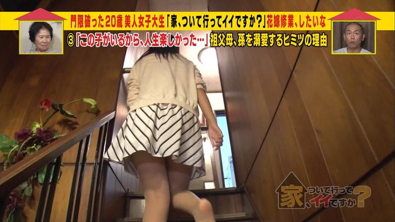【太ももキャプ画像】パンツ見えるギリギリまで太もも露出しちゃうタレント達w 05