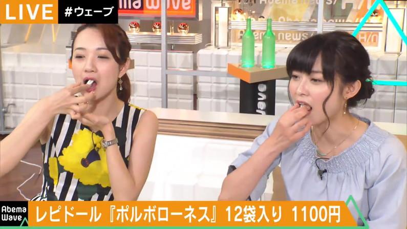 【疑似フェラキャプ画像】食レポする表情がエロすぎるタレント達w 10