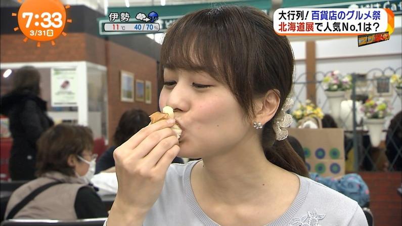【疑似フェラキャプ画像】食レポする表情がエロすぎるタレント達w 16
