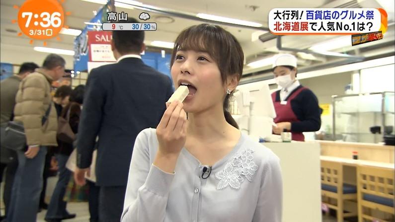 【疑似フェラキャプ画像】食レポする表情がエロすぎるタレント達w 17