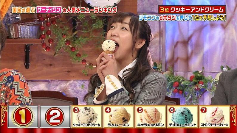 【疑似フェラキャプ画像】食レポする表情がエロすぎるタレント達w 19