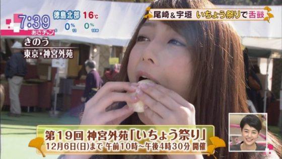 【疑似フェラキャプ画像】食レポする表情がエロすぎるタレント達w 21