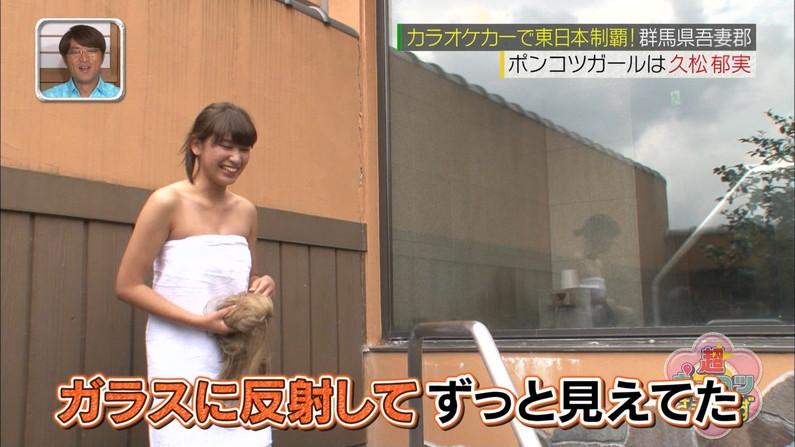 【温泉キャプ画像】温泉レポしてる巨乳のタレント見てるとバスタオルはぎ取りたくなるよなw 14