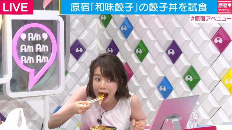 【疑似フェラキャプ画像】タレント達が食レポしてるんだけど口元がエロすぎるww 01