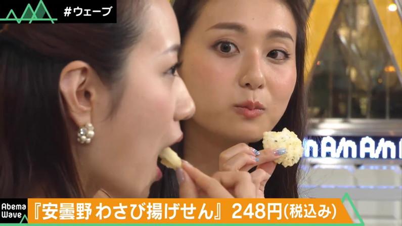 【疑似フェラキャプ画像】タレント達が食レポしてるんだけど口元がエロすぎるww 04