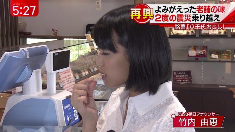 【疑似フェラキャプ画像】タレント達が食レポしてるんだけど口元がエロすぎるww 09
