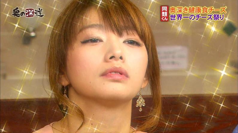【イキ顔キャプ画像】テレビ放送中に感じちゃってるタレント達w 06