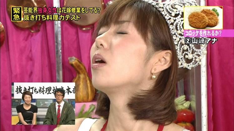 【イキ顔キャプ画像】テレビ放送中に感じちゃってるタレント達w 09