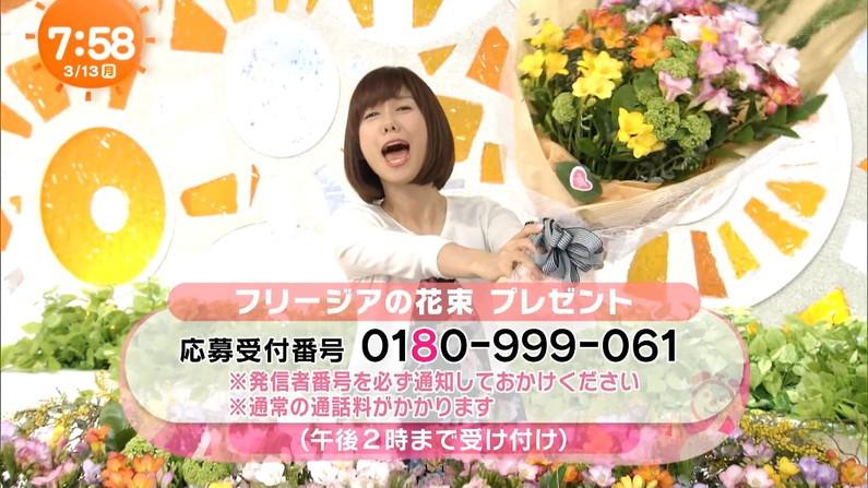 【イキ顔キャプ画像】テレビ放送中に感じちゃってるタレント達w 10