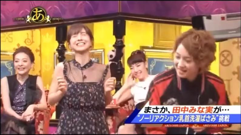 【イキ顔キャプ画像】テレビ放送中に感じちゃってるタレント達w 17