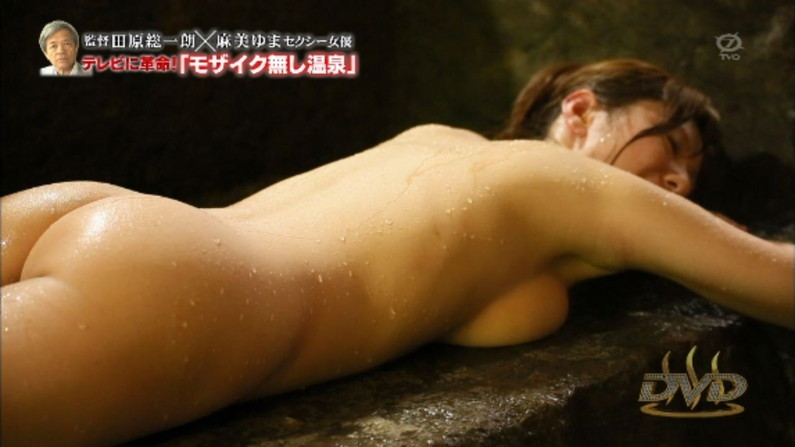 【温泉キャプ画像】温泉レポするタレント達の巨乳がバスタオルからはみ出しすぎww 12