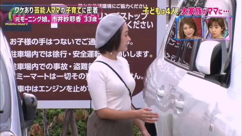 【着衣オッパイキャプ画像】女子アナ達がニットセーターでオッパイ強調し過ぎな件ww 21