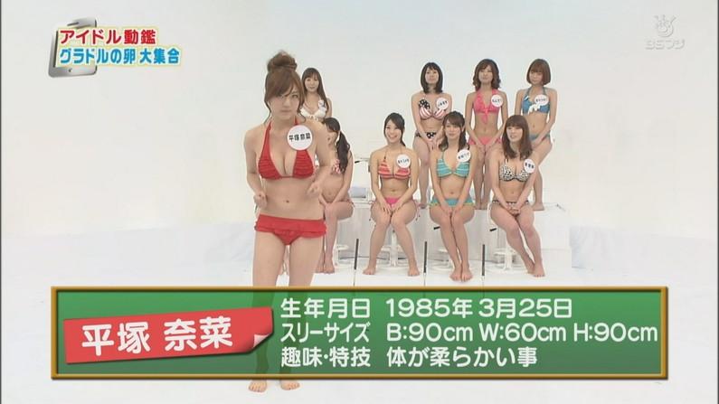 【水着キャプ画像】寒かろうが巨乳タレントはいつだって水着になるんだよww 01
