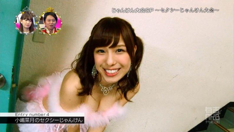 【胸ちらキャプ画像】柔らかそうな乳房を見せつけるタレント達w 04