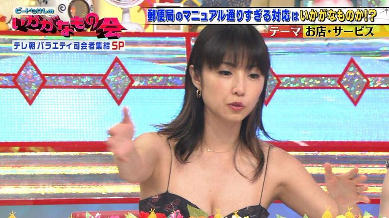 【胸ちらキャプ画像】柔らかそうな乳房を見せつけるタレント達w 13