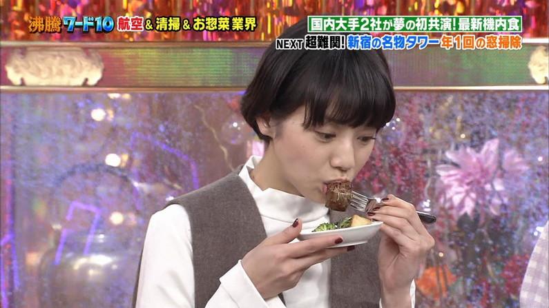 【疑似フェラキャプ画像】タレントの皆さん、食レポの時こんなエロい顔してるんですよw 01