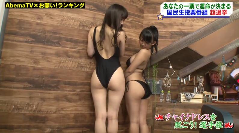 【お尻キャプ画像】テレビに映った水着からはみ出すお尻がエロくてたまらんww