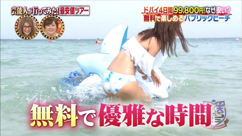 【お尻キャプ画像】テレビに映った水着からはみ出すお尻がエロくてたまらんww 01