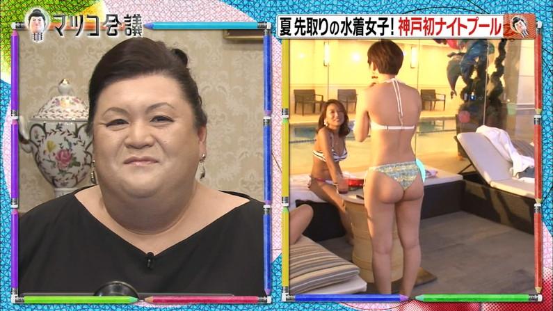 【お尻キャプ画像】テレビに映った水着からはみ出すお尻がエロくてたまらんww 14