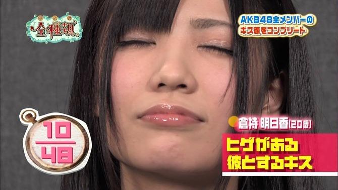 【キスキャプ画像】こんな美人タレント達にベロチューとかされたら絶対勃起するよなw 09