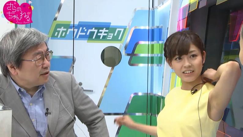 【脇キャプ画像】テレビでエロい脇マンコぞんぶんに見せてくるタレント達w 03