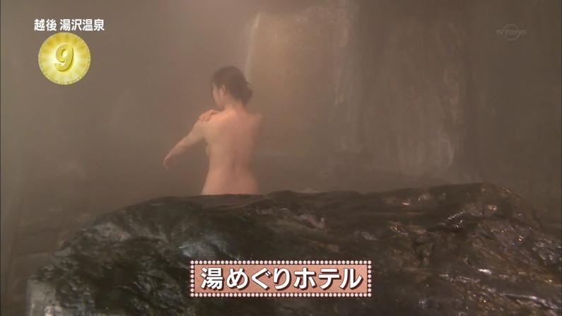 【温泉キャプ画像】テレビでしか見れない美女の入浴シーンってやっぱエロいよなw 09