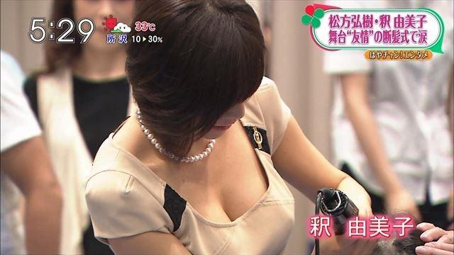【胸ちらキャプ画像】大きくて柔らかそうなタレント達のオッパイがテレビに映りまくりw 13