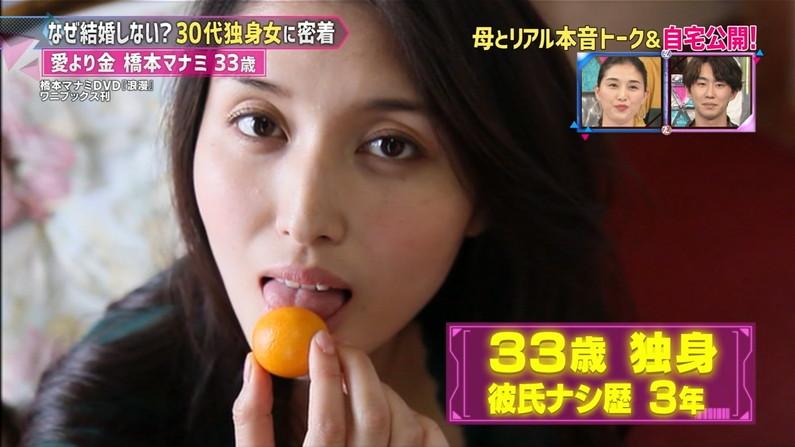 【疑似フェラキャプ画像】あざとくフェラ顔しながら食レポするタレント達w 06