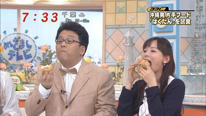 【疑似フェラキャプ画像】あざとくフェラ顔しながら食レポするタレント達w 09