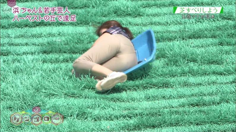【お尻キャプ画像】ピッタリムチムチなピタパン履いたお尻汚タレント達w 06