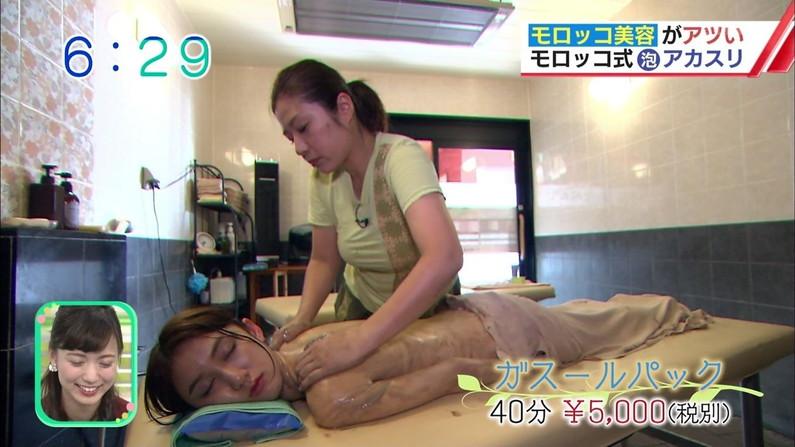 【エステキャプ画像】タレント達が横乳ハミ出しまくりのエステキャプ画像ww 01
