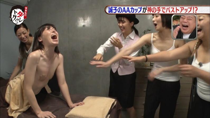 【エステキャプ画像】タレント達が横乳ハミ出しまくりのエステキャプ画像ww 09