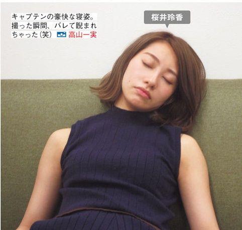 【寝顔キャプ画像】テレビで無防備な寝顔晒されちゃったタレント達w 12
