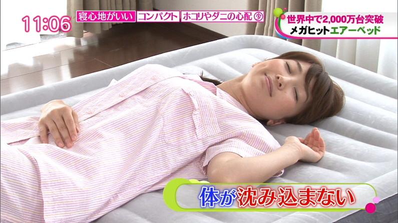 【寝顔キャプ画像】テレビで無防備な寝顔晒されちゃったタレント達w 14