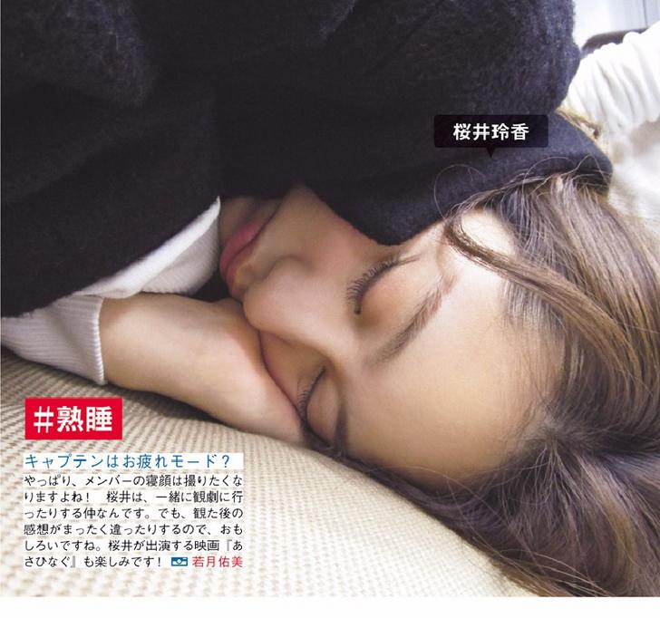 【寝顔キャプ画像】テレビで無防備な寝顔晒されちゃったタレント達w 20
