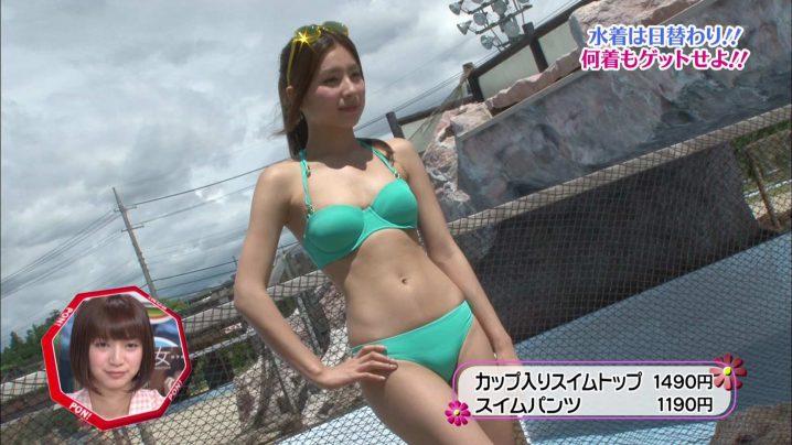 【水着キャプ画像】もぉちょっとで乳輪見えそうな水着姿のタレント達w 08