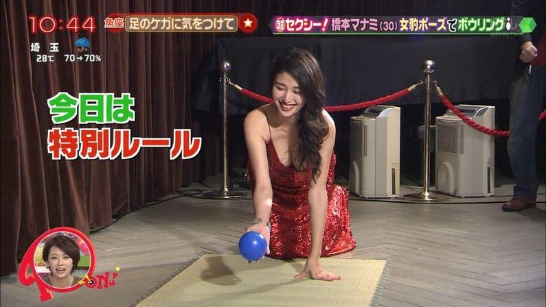 【胸ちらキャプ画像】テレビでガッツリ胸ちらしちゃってるタレント達w 06