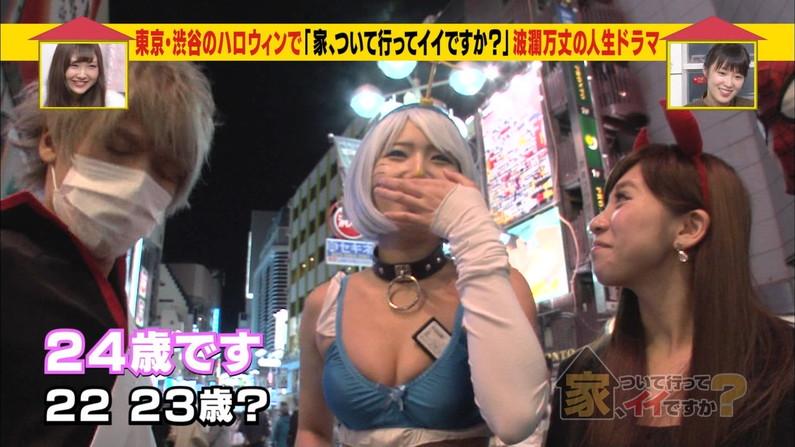 【胸ちらキャプ画像】テレビでガッツリ胸ちらしちゃってるタレント達w 07