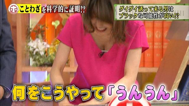 【胸ちらキャプ画像】テレビでガッツリ胸ちらしちゃってるタレント達w 15