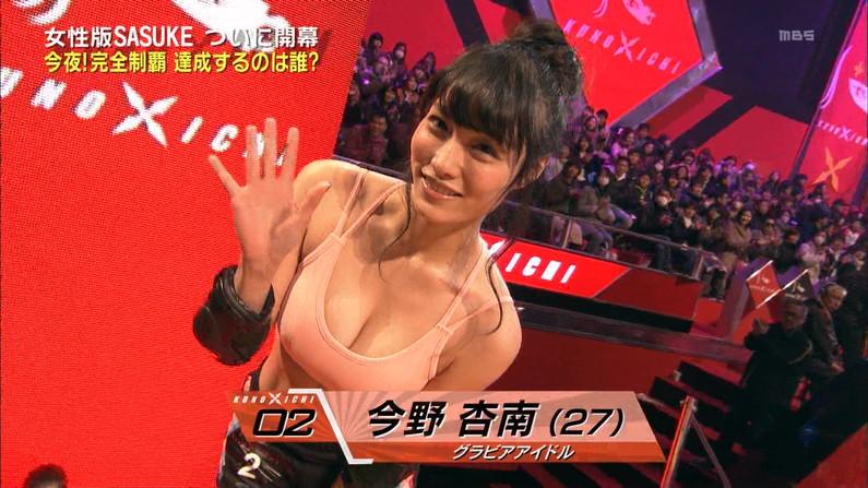 【胸ちらキャプ画像】テレビでガッツリ胸ちらしちゃってるタレント達w 22
