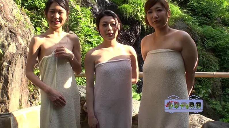【温泉キャプ画像】温泉レポでバスタオル透けそうになってないか?ww
