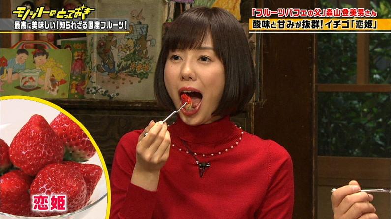 【疑似フェラキャプ画像】食レポしてるタレント達の顔がエロくてムラムラしてくるんだがw 15