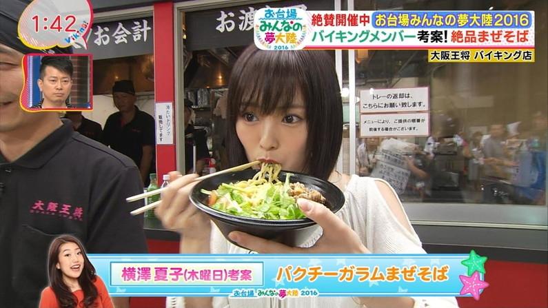 【疑似フェラキャプ画像】食レポしてるタレント達の顔がエロくてムラムラしてくるんだがw 16