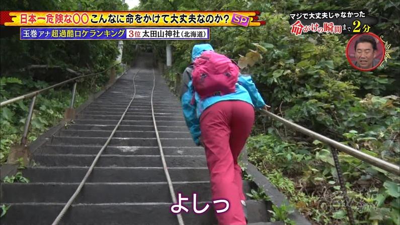【お尻キャプ画像】ピタパン履いてるタレントさん達のヒップラインが丸見えww