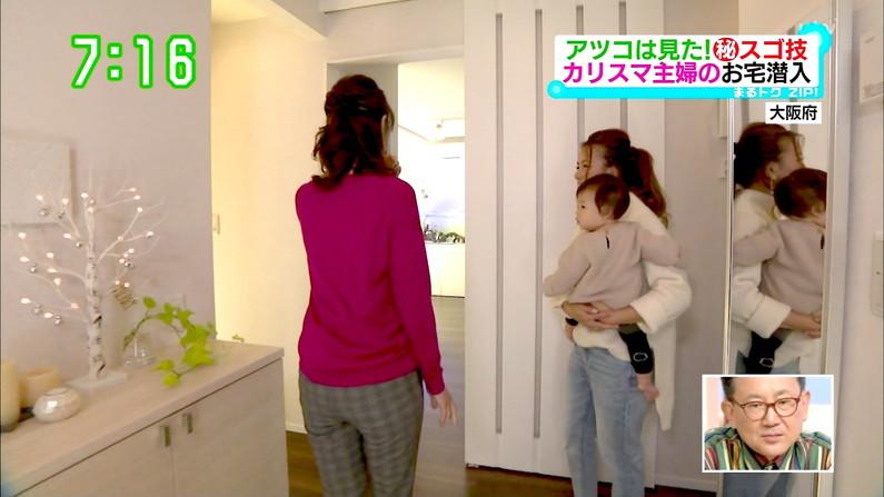 【お尻キャプ画像】ピタパン履いてるタレントさん達のヒップラインが丸見えww 15