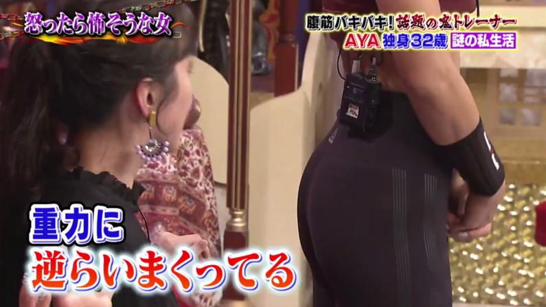 【お尻キャプ画像】ピタパン履いてるタレントさん達のヒップラインが丸見えww 19